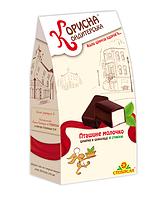 """Шоколадні цукерки  """"КОРИСНА КОНДИТЕРСЬКА"""" """"Пташине молоко"""" 1 кг"""