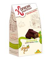 """Шоколадні цукерки """"КОРИСНА КОНДИТЕРСЬКА"""" """"Мрія""""(желейна цукерка з курагою в шоколаді) 150 г"""