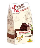 """Шоколадні цукеркі """"Пташине молоко шоколадне"""" 1 кг"""