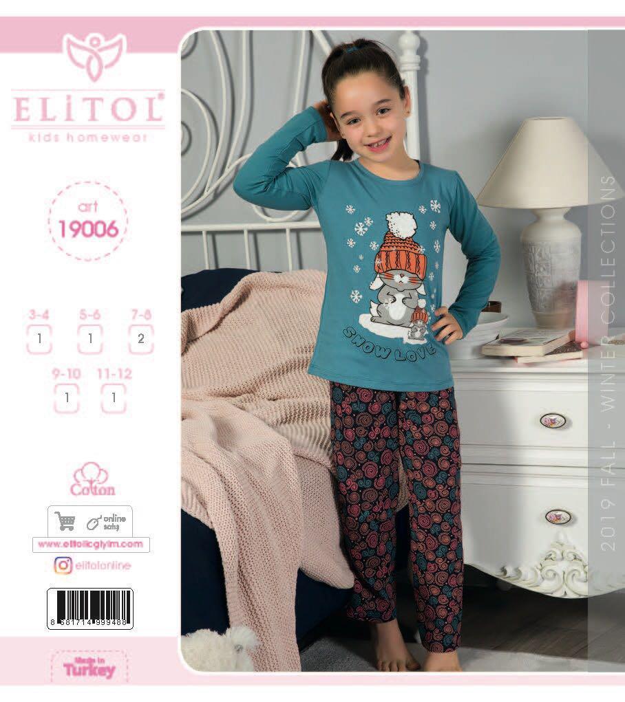 8f39d74c30cc Детская пижама на мальчика Турция, цена 288,75 грн., купить в Одессе —  Prom.ua (ID#757846670)