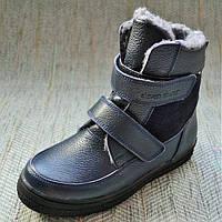 Ботинки на липучках мальчик, Eleven shoes размер 28 30