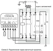 Терморегулятор для теплого пола terneo st, фото 3