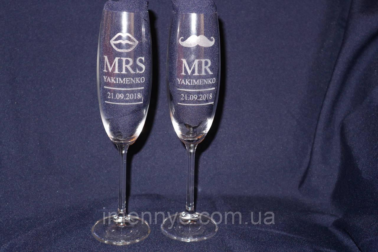 Свадебный рисунок на бокале шампанского на заказ