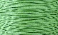 Вощенный шнур зеленый  (примерно 400 м)