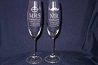 Красивый свадебный бокал с гравировкой на подарок влюбленным, фото 1