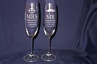 Свадебный бокал шампанского на подарок, фото 1