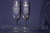 Свадебный бокал шампанского на подарок