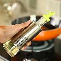 Пляшка для олії з дозатором 280 мл скло+ сталь, фото 1