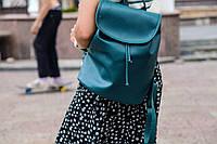 Рюкзак женский кожзам Mod MAXI, цвет
