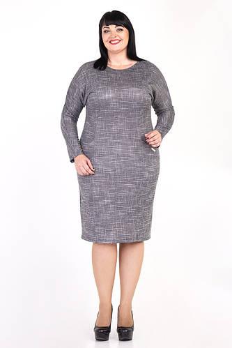 c3a2d8149d4 Приталенное ангоровое женское платье серого цвета  продажа