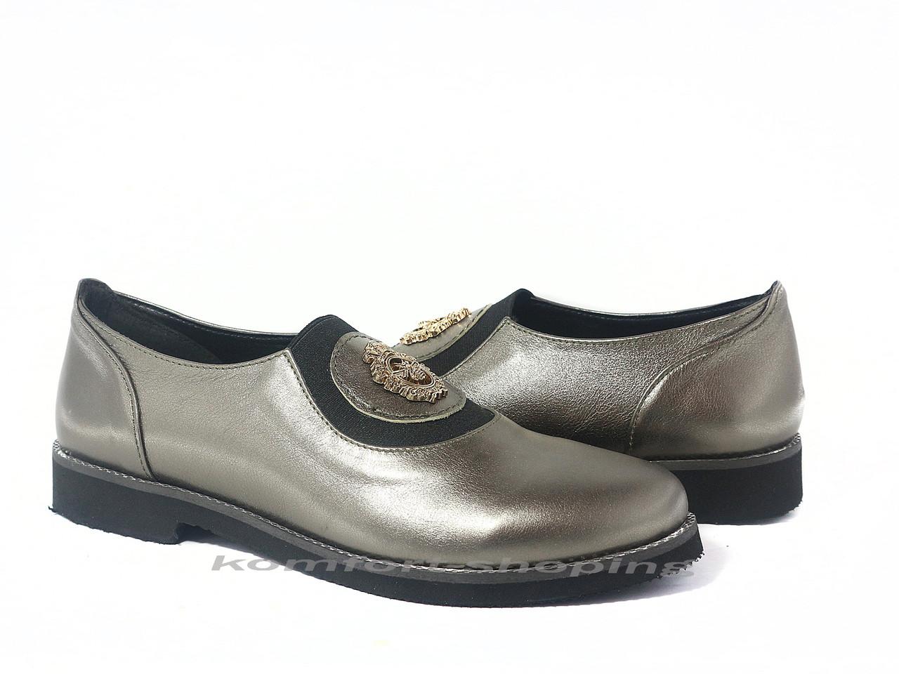Туфли  женские  кожаные , бронза  V 1197