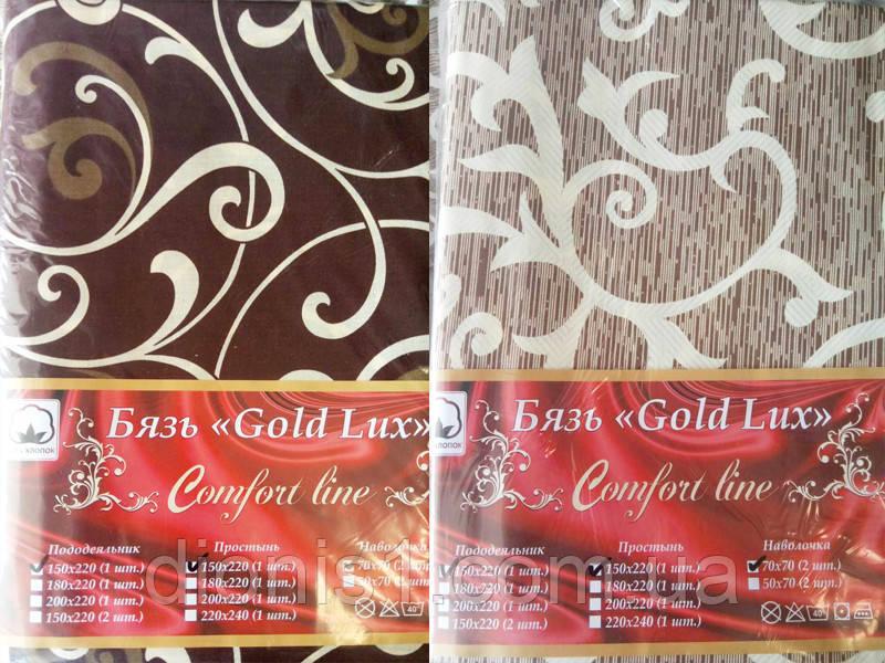 Постільна Бязь Голд Люкс оригінал 180х220 забарвлень багато Gold Lux 100% бязь