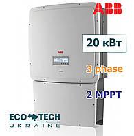 Солнечный инвертор АВB TRIO-20.0-TL-OUTD-S2J-400 (20 кВт, 3 фазы, 2 трекера), фото 1