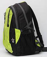 Туристический дорожный рюкзак Lead Hake 50 литров   50L с металлическим  каркасом LeadHake 5ddb69522e5d8