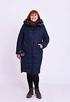 Женская  зимняя куртка «Ксения», синяя