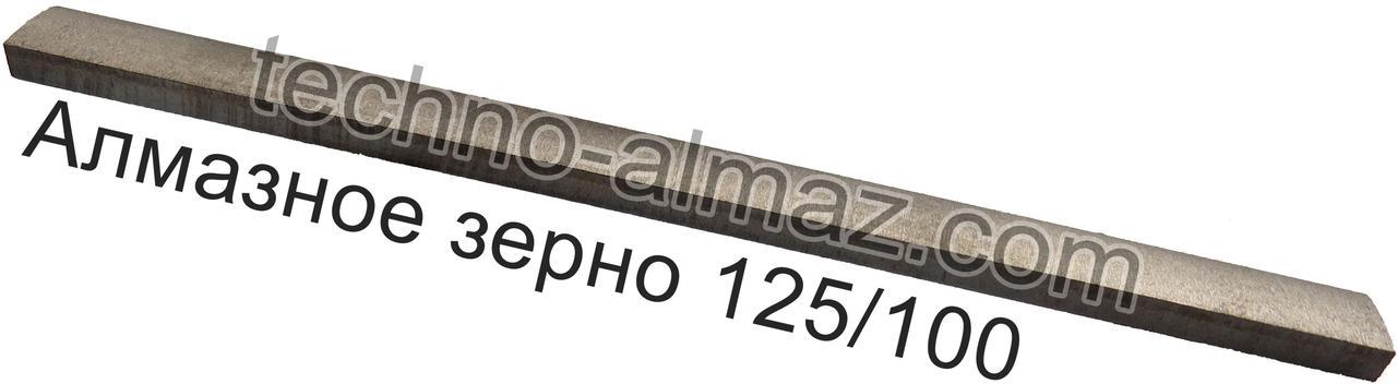 Алмазный брусок 150 мм 12 мм (алмазное зерно 125/100)