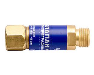 Клапан огнепреградительный кислородный на резак (синий) Краматорск