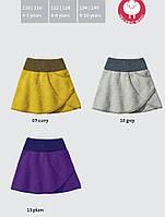 Юбка из свалянной шерсти Disana в разных цветах