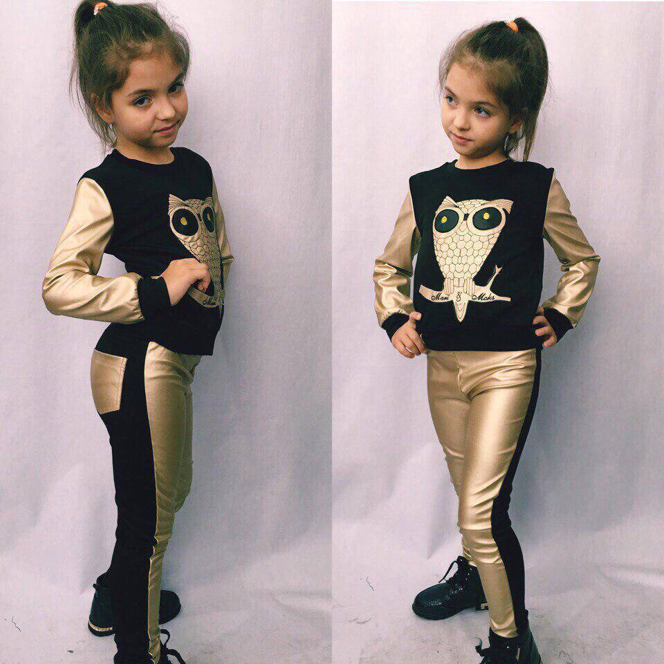 Детский костюм Совушка девочка эко кожа двунить