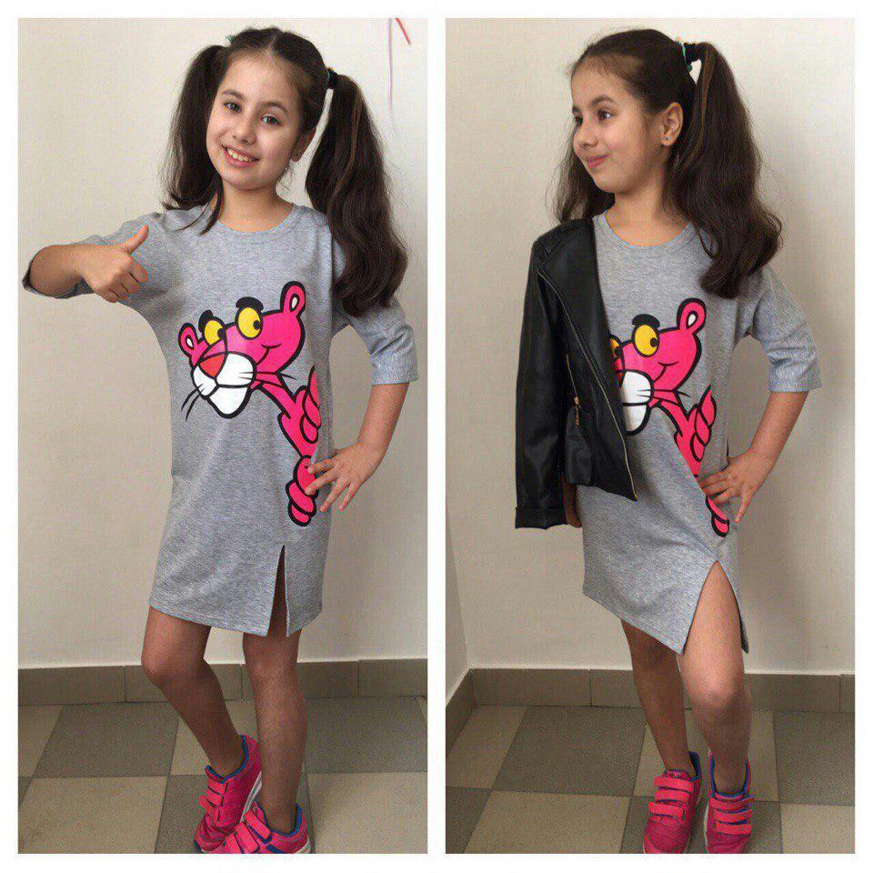 Спортивное стильное детское платье Розовая пантера