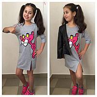 Спортивное стильное детское платье Розовая пантера, фото 1