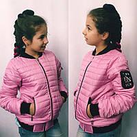 Стильная детская куртка осень весна синтепон 150, фото 1
