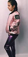 Модная детская куртка из плащёвки , фото 1