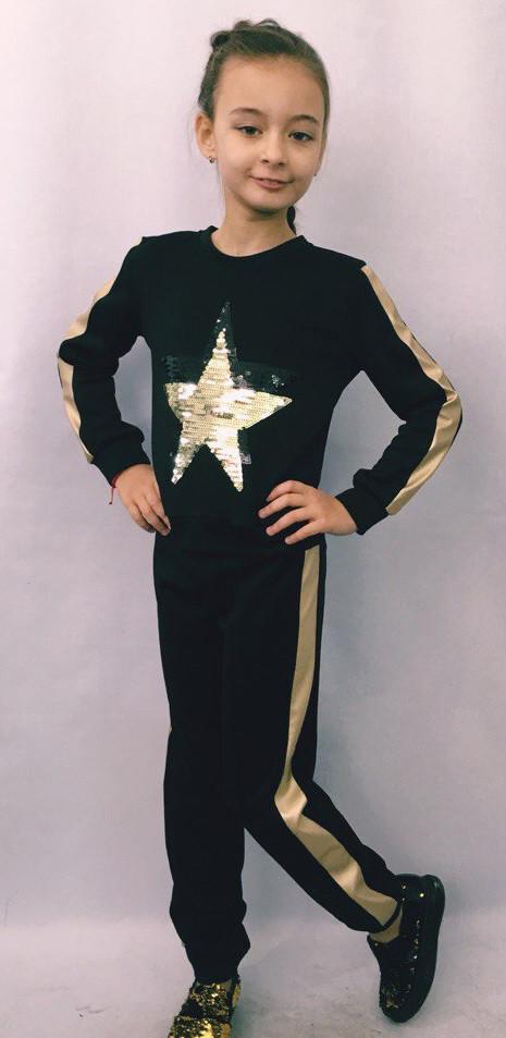 Спортивный детский костюм девочка Новинка