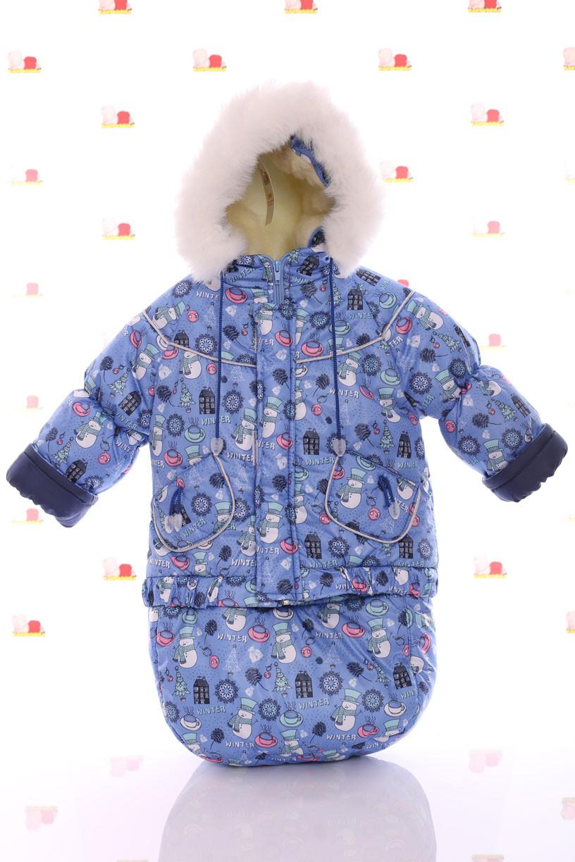 Конверт Тройка голубой снеговик