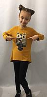 Детский костюм на девочку Совушка Весна Осень, фото 1
