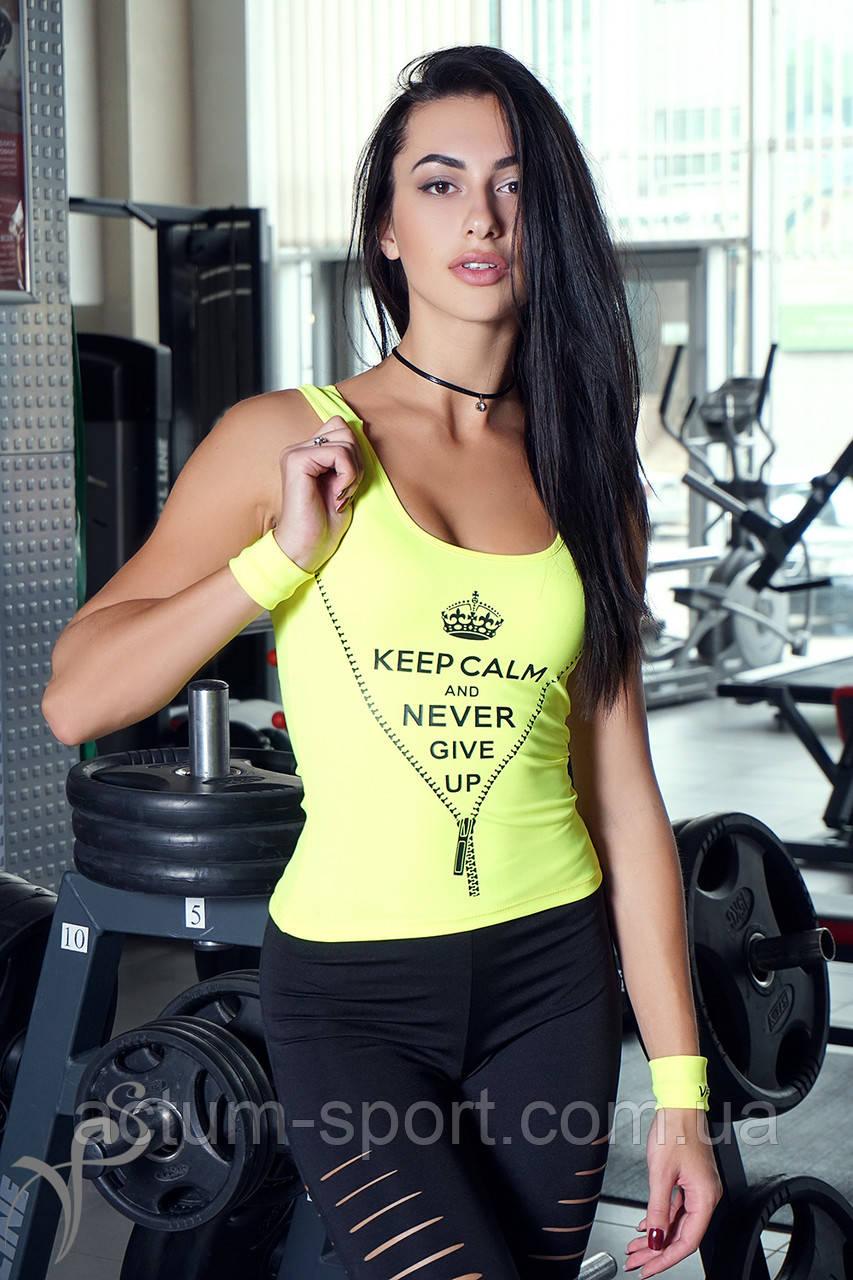 Майка женская для фитнеса Keep Calm