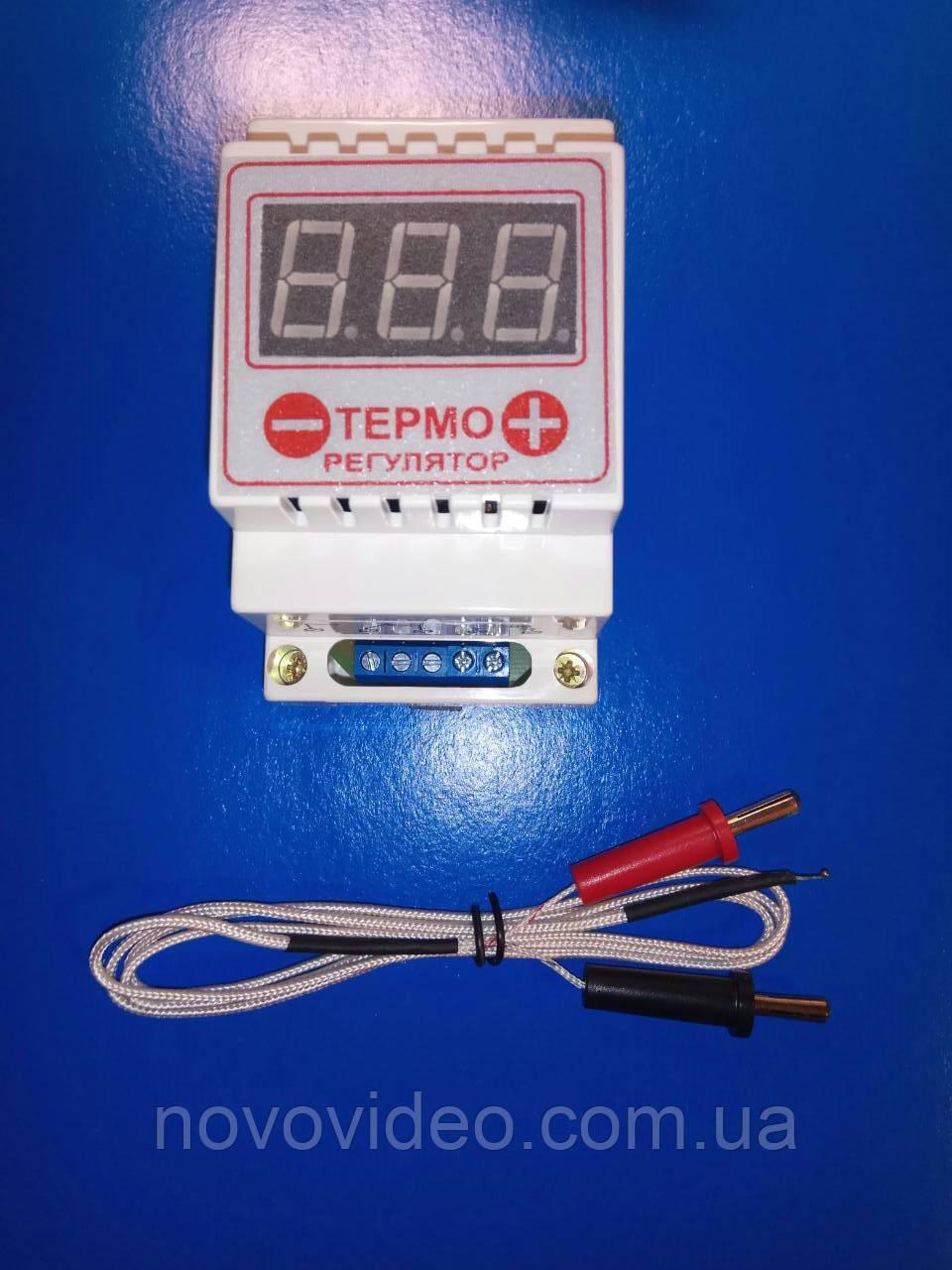Терморегулятор цифровой Цтр-2т высокотемпературный с датчиком термопарой