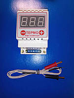 Терморегулятор цифровой Цтр-2т высокотемпературный с датчиком термопарой, фото 1