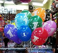 Гелиевые шары с цифрами набор
