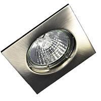 Встраиваемый светильник DS 10 белый,хром,бронза,сатин