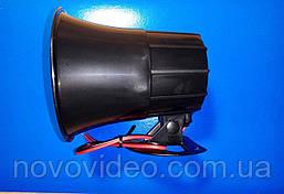 Сирена звуковая для сигнализации Lyntec TK-814