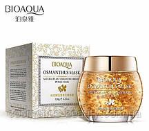 Ночная маска для лица с золотым османтусом BioAqua Osmanthus Mask.