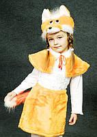 Карнавальный костюм Лисичка, меховой
