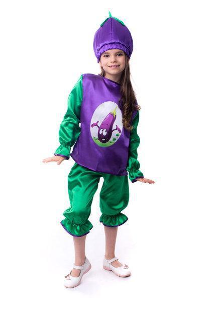 Детские карнавальные костюмы овощей Баклажан