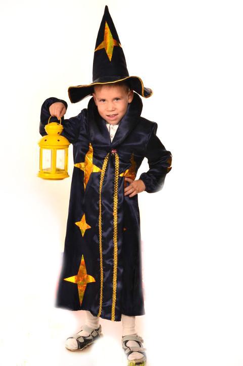 Новогодний костюм Звездочёт