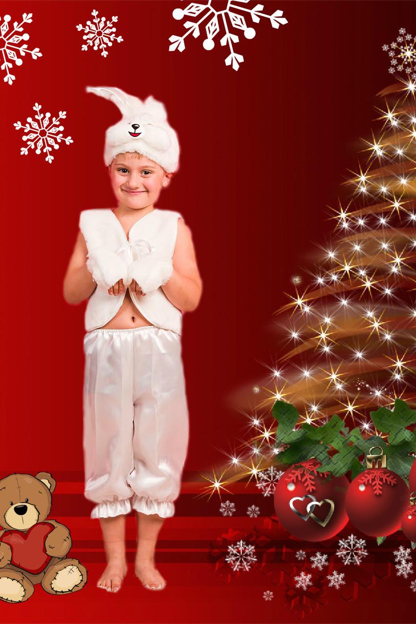 Карнавальный костюм  Зайчик белый