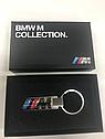 Брелок BMW M Logo Key Ring, Silver (80272454759), фото 4