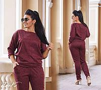 Костюм женский брюки и джемпер в большом размере , фото 1