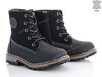 Детская обувь оптом. Детская кожаная демисезонная обувь бренда СВТ.Т -  Meekone для мальчиков 55ad2e581f6f6