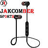 Стерео Блютуз (Bluetooth 4.1) наушник JAKCOMBER SPORTS (Серебро) без лишних проводов с микрофоном На магнитах, фото 6