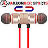 Стерео Блютуз (Bluetooth 4.1) наушник JAKCOMBER SPORTS (Серебро) без лишних проводов с микрофоном На магнитах, фото 5