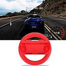 Чехол-руль для джойстика Nintendo Switch (красный), фото 2