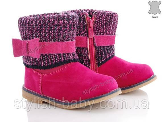 Детская обувь оптом. Детская кожаная демисезонная обувь бренда СВТ.Т - Meekone для девочек (рр. с 23 по 28), фото 2