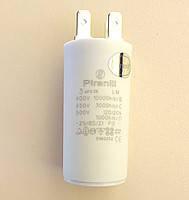 Конденсатор 3 мкф (uF) 450 V