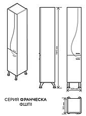 Пенал для ванной комнаты Франческа ФШП1Lк-белый Корзина левый Ювента, фото 3
